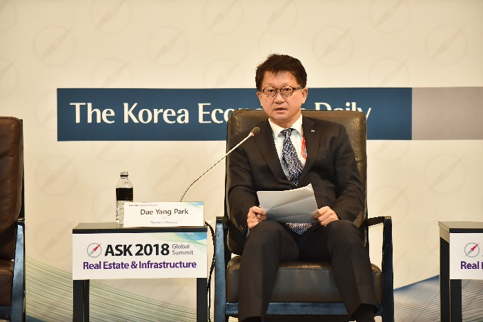 Dae-yang Park speaks during a panel session of the ASK 2018 Real Estate & Infrastructure Summit.