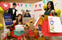 eBay puts South Korean unit up for sale in $4 bn deal