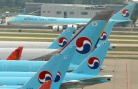 Korean Air seals $835 mn in-flight business sale to private equity firm