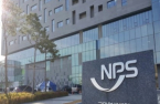 NPS commits $100-200 mn to UK PEF's energy fund to bolster ESG portfolio