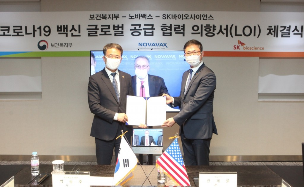A signing ceremony between SK Bioscience, Novavax and Korea's health ministry