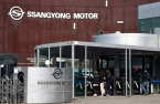 India's Mahindra willing to give up management rights in Ssangyong Motor