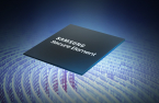 Samsung inches closer to Intel as chip market posts Q2 growth despite pandemic