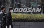 Socius-Well to Sea consortium to buy Doosan Corporation Mottrol for $381 mn