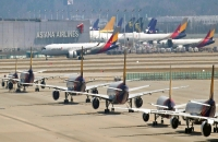 Asiana deal botched as HDC rejects creditors' latest offer