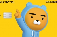 Korea's mobile banking app KakaoBank to push for 2021 IPO
