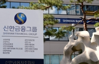 Affinity Equity, Baring PEA tipped to invest $1 bn in Shinhan Financial