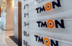 Online retailer TMON eyes $337 mn from Korean PEF ahead of 2021 IPO