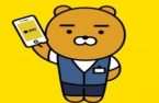 Kakao Pay set to be Korea's first mobile-payment fintech to go public