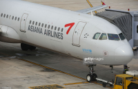 Korean developer puts on hold $2.1 bn Asiana Airlines deal with no timeline
