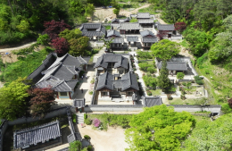 Seowon: the true value of education preserved