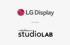 LG Display and Disney partner to offer new viewing experiences