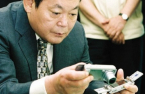 How the Lee Kun-hee mobile phone became a blockbuster