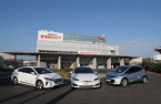 Lotte Rental suspends share sale plan as IPO market cools down