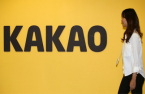 Kakao's Q3 sales, operating profit soar on e-commerce, online ad gains