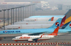 Korean Air to buy rival Asiana in $1.6 bn deal to emerge as world's 7th airline