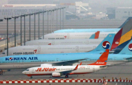 Korean Air to acquire rival Asiana in $1.6 bn buyout