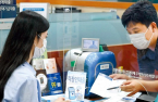S.Korea's household debt ratio exceeds 100% for first time