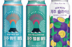 Korea's top craft brewer seeks junior Kosdaq listing