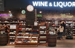 Wine sales in S.Korea surge amid COVID-19 lockdown