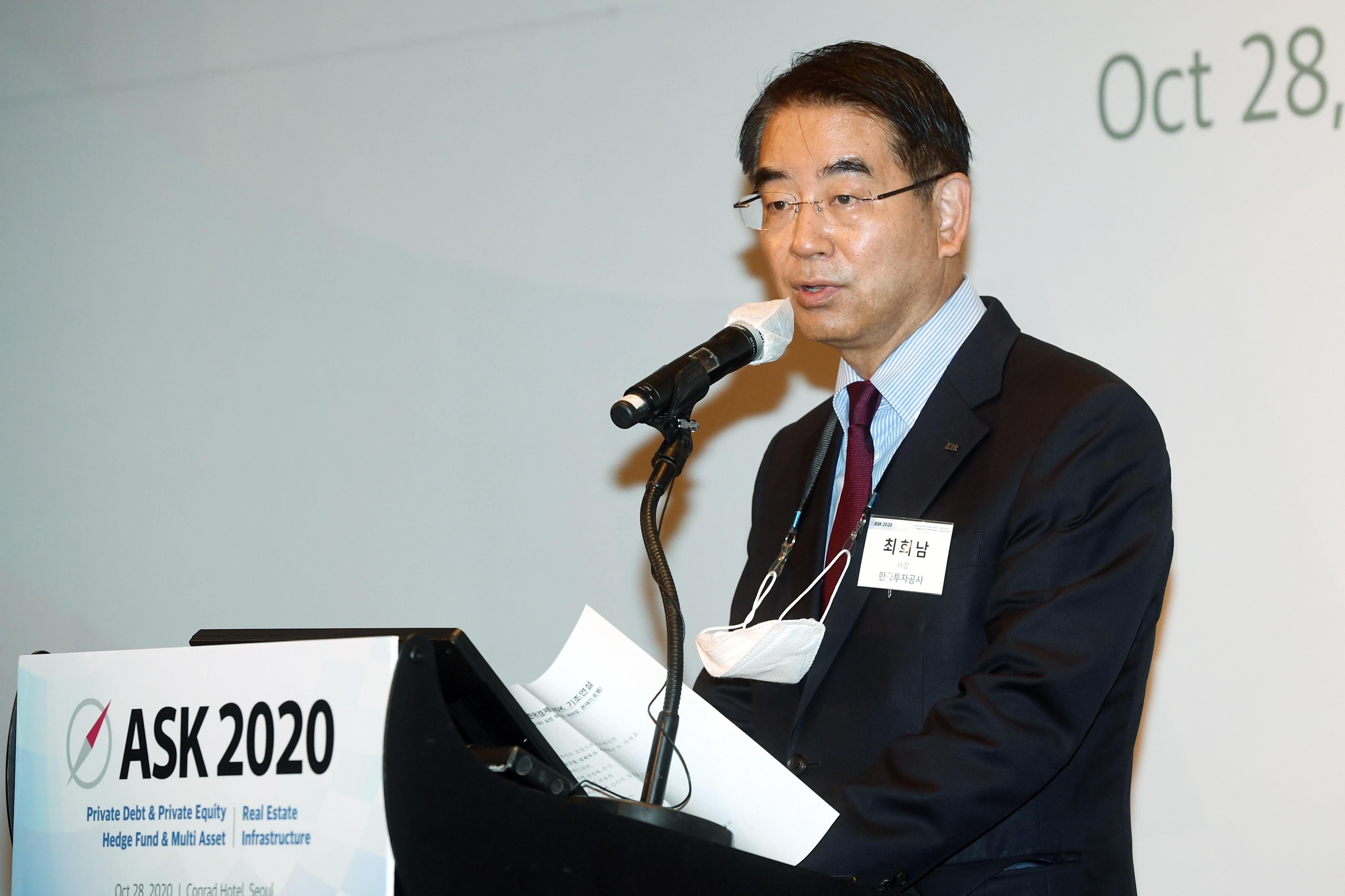 KIC CEO to meet GIC, Temasek execs during Singapore trip