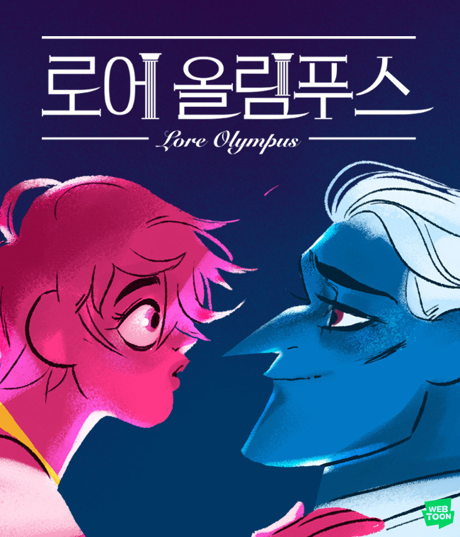 Naver Webtoon taps foreign investors ahead of US listing