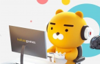 Kakao Games injects $173mn into S.Korean game company