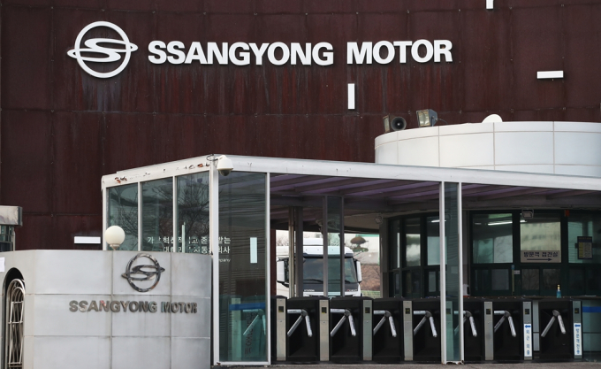 Ssangyong Motor files for court receivership, misses loan repayment