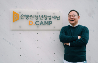 D.CAMP eyes tech startups for global expansion