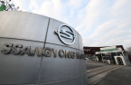 Ssangyong Motor to briefly halt production at main plant