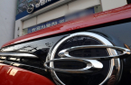 Ssangyong Motor gets 2-months' grace before court-led restructuring
