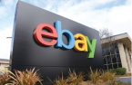 E-commerce giant eBay kicks off $4.6 bn sale of eBay Korea