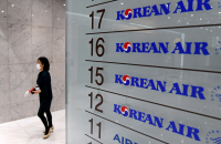 Korean Air wins shareholders' approval for Asiana deal