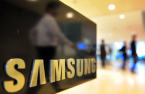 Samsung flags decent Q4 earnings growth, misses estimates on KRW, Apple