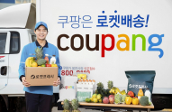 Coupang gets the green light for Nasdaq listing