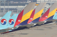 Korean Air begins due diligence on Asiana Airlines