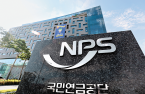 NPS divides global securities division into equity, fixed income