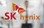 SK Hynix to issue $2.5 bn worth of global bonds; largest amount ever