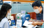 S.Korean banks' household, company loans near $1.8 trn