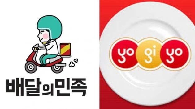 Logos of Baemin (at left) and Yogiyo (at right). To buy Baemin, Delivery Hero was told to sell Yogiyo.