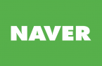 Naver inks $83.8 million investment deal in SM Entertainment to boost streaming platform