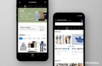 S.Korea's online fashion platform eyes global expansion
