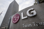 LG hires Kim&Chang, EY as advisors for mobile division sale