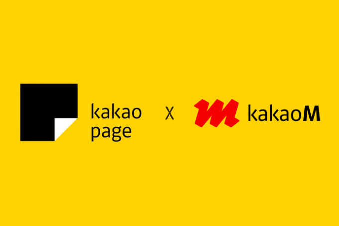 Affiliates merge to become Kakao Entertainment; aim global