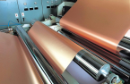 SKC to spend $600 mn to build copper foil plant in Malaysia