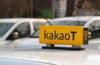 Google to invest $270 mn in Kakao Mobility with Carlyle