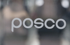 POSCO likely to see strong 2021 following weak yearly performance