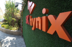 SK Hynix sees robust chip demand; Q4 profits jump y/y