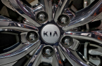 Kia shares jump on $3.6 bn Apple Car project news
