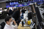 Korean pension funds on over 1-month Kospi selling streak
